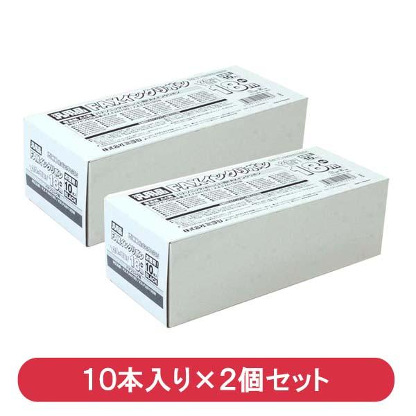 【送料無料】ミヨシ パナソニック FAXインクリボン KX-FAN190同等品 18m×20本入り(10本入り×2個) FXS18PB-10-2P