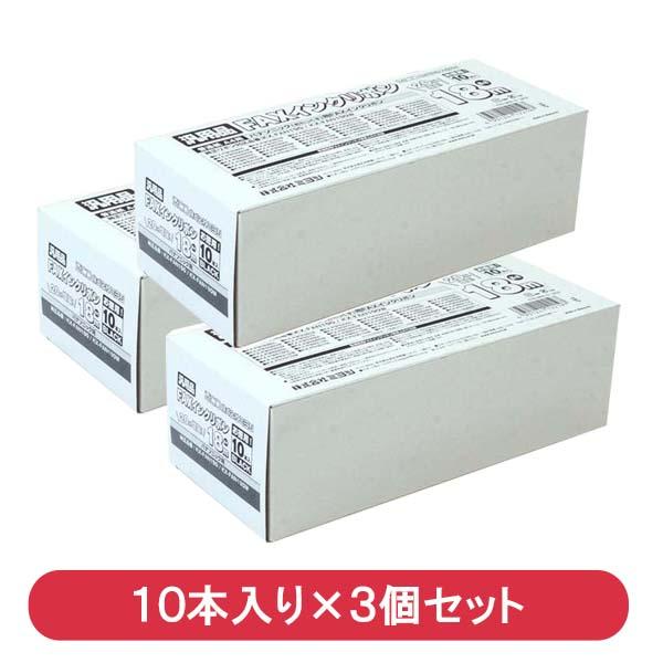【送料無料】ミヨシ パナソニック FAXインクリボン KX-FAN190 同等品 18m×30本入り(10本入り×3個) FXS18PB-10-3P