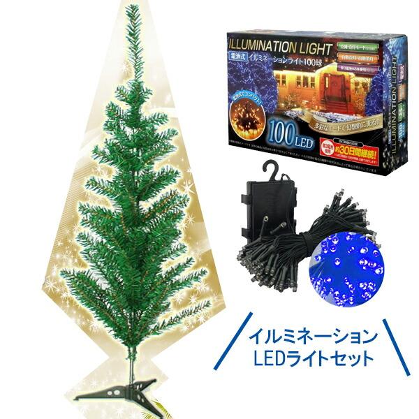 【送料無料】クリスマスツリー 100cm ヌードツリー クラシックX'masツリー
