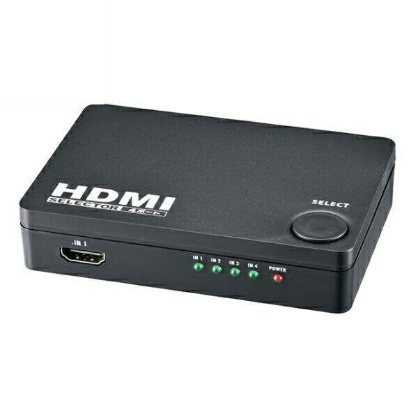【送料無料】HDMIセレクター 4K対応 ブラック 4入力1出力 切替器 OHM 05-0577 AV-S04S-K AudioComm PC・PS4・スイッチ対応 ゲームセレクター