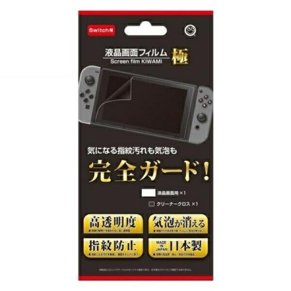 【メール便送料無料】コロンバスサークル Nintendo Switch用 液晶画面フィルム 極 CC-NSSKF-CL