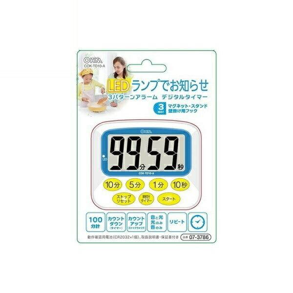OHM デジタルタイマー 光でお知らせキッチンタイマー 時計付 COK-TD10-A