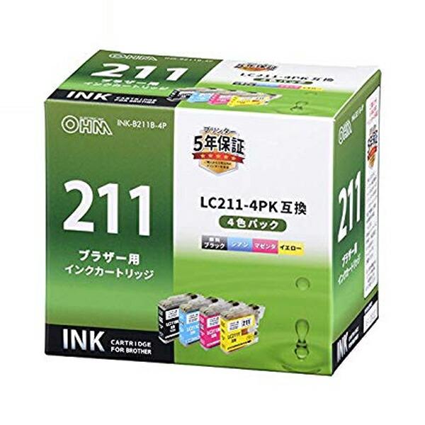 【期間限定ポイント5倍】【送料無料】OHM ブラザー互換インク LC211-4PK互換 4色パック INK-B211B-4P