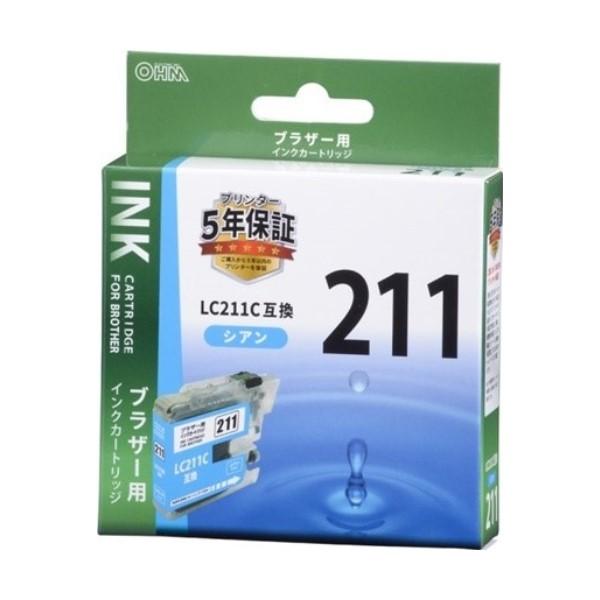 【ネコポス送料無料】OHM ブラザー互換インク LC211C互換 シアン×1個 INK-B211B-C