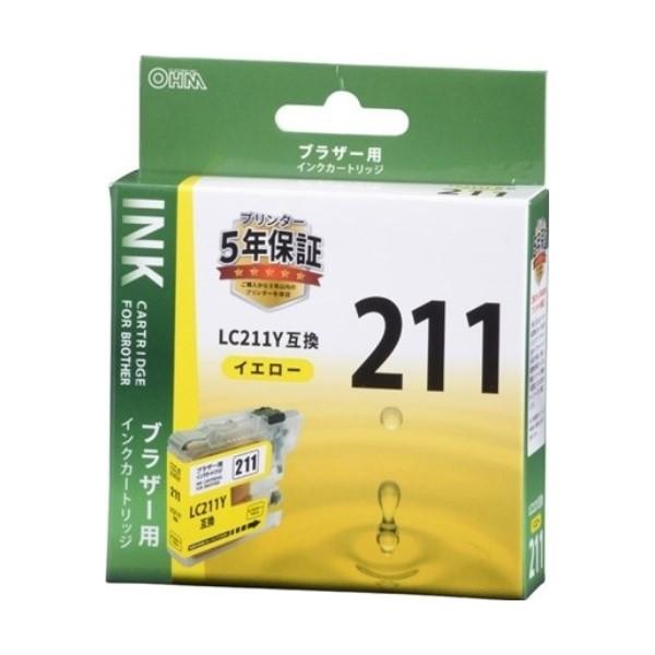 【ネコポス送料無料】OHM ブラザー互換インク LC211Y互換 イエロー×1個 INK-B211B-Y