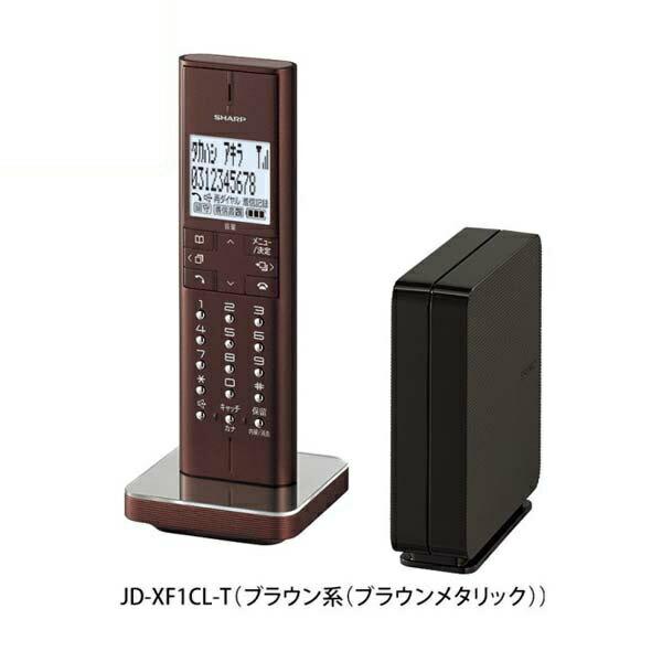 【年中無休】【送料無料】シャープ デジタルコードレス電話機 送信機+子機1台 ブラウンメタリック JD-XF1CL-T