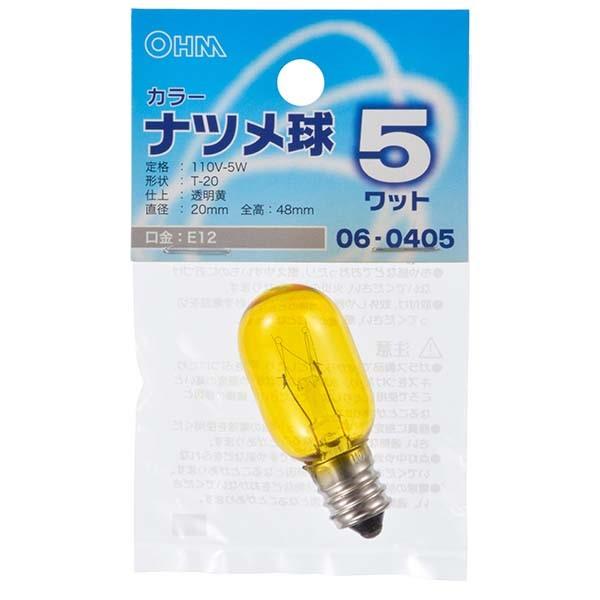 OHM カラーナツメ球 5W/T-20/E12 クリアイエロー LB-T205-CY