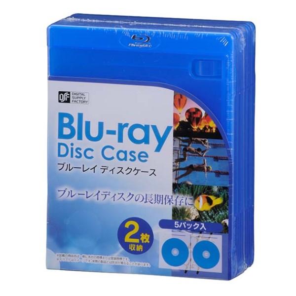 OHM ブルーレイディスクケース 2枚収納×5パック BD/DVD/CD対応 OA-RBDC2-5