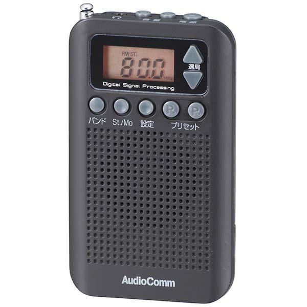 【ポイント5倍】AudioComm DSP式 スピーカー搭載ポケットラジオ ステレオイヤホン付 ブラック RAD-P350N-K