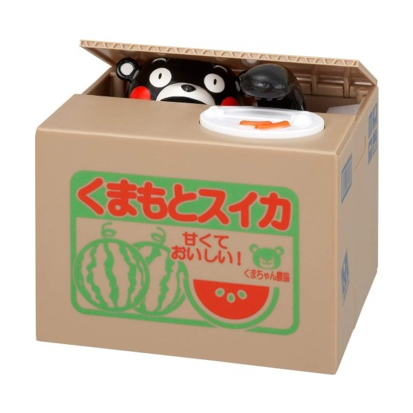 【送料無料】くまモンの貯金箱 キャラクター貯金箱 シャイン S-376442 かわいい おしゃれ インスタ youtube バンク