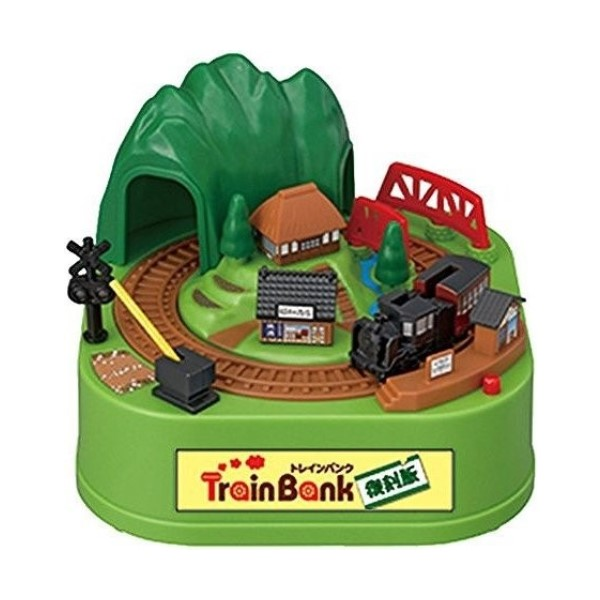 【送料無料】トレインバンク 2番線 機関車ver. キャラクター貯金箱 シャイン S-376572 かわいい おしゃれ インスタ youtube バンク