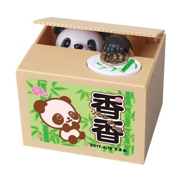 【送料無料】Newいたずらバンク パンダ シャンシャン キャラクター貯金箱 シャイン S-376657 かわいい おしゃれ インスタ youtube バンク