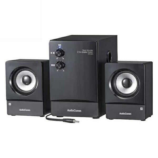 【送料無料】OHM PC・スマホ対応 スピーカーシステム 2.1ch 総合出力10W ブラック 03-2063 ASP-520N AudioComm