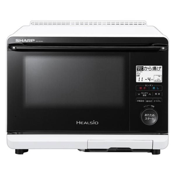 シャープ ウォーターオーブンレンジ ヘルシオ ホワイト 26L 1段調理 AX-AS400-W 【送料無料】