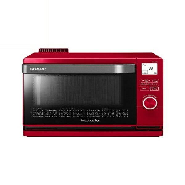 シャープ ウォーターオーブンレンジ ヘルシオ ホワイト 18L 1段調理 AX-CA400-R 【送料無料】