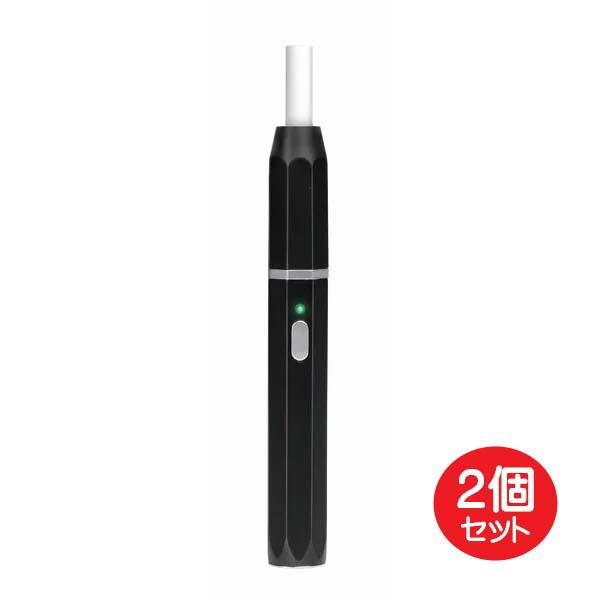 【送料無料】加熱式電子タバコ 2個セット HEAT1.0 USB充電式 電子タバコ ブラック KK-00507-2P タバコスティックがフィット セラミックヒートシート 650mAh バッテリー