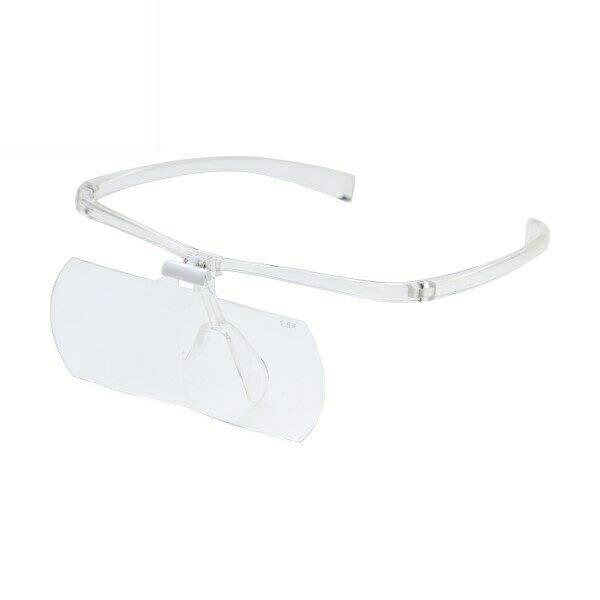 【送料無料】ケンコー メガネ拡大鏡 クリア 両手が使えるメガネ拡大鏡2 倍率1.6倍 KTL-9207CL