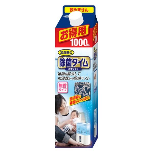 UYEKI 加湿器消毒・除菌剤 加湿器の除菌タイム 1000ml 無香タイプ 54080