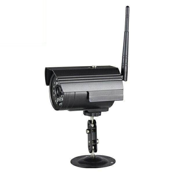 【送料無料】ダイトク 屋外対応セキュリティカメラ 防水型 Wi-Fi防犯カメラ スマ見えCAM Glanshield GS-SMC010 防犯カメラ ワイヤレス ベビーカメラ 防犯 防災用品