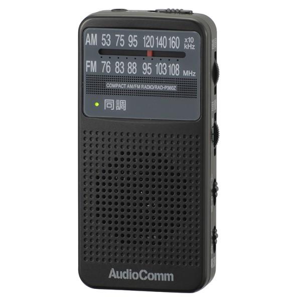 AudioComm FMステレオラジオ AM/FM対応 ステレオイヤホン付 ブラック RAD-P360Z-K