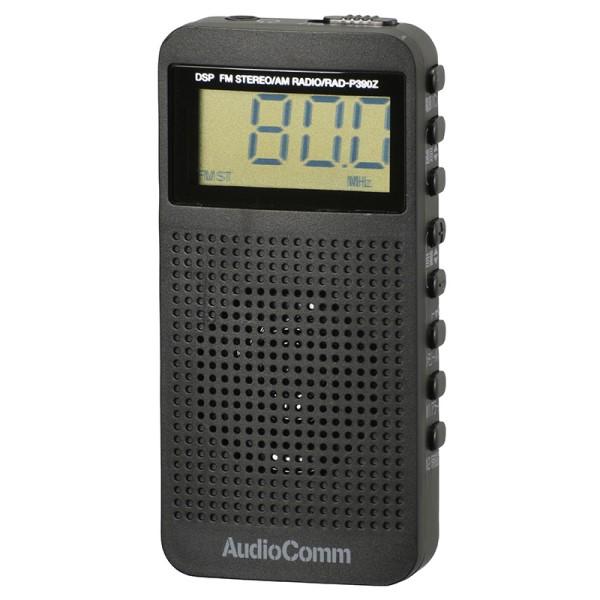 AudioComm DSP式 FMステレオラジオ AM/FM対応 ステレオイヤホン付 ブラック RAD-P390Z-K