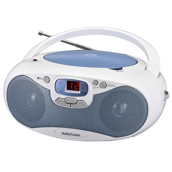 AudioComm CDラジオプレーヤー AM/FM対応 ブルー RCR-530N-A