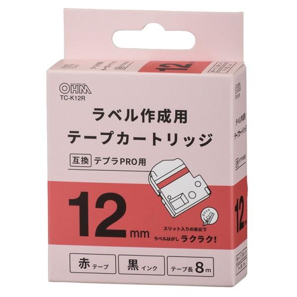 OHM テプラ互換ラベル 赤テープ 黒文字 幅12mm TC-K12R