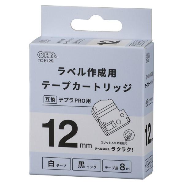 OHM テプラ互換ラベル 白テープ 黒文字 幅12mm TC-K12S