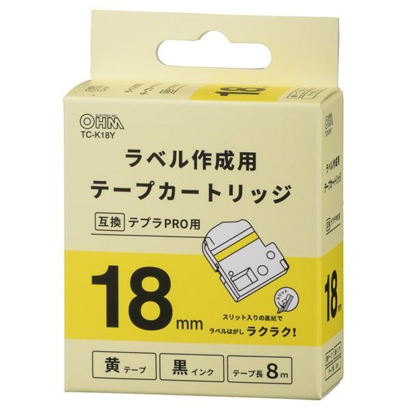 OHM テプラ互換ラベル 黄テープ 黒文字 幅18mm TC-K18Y