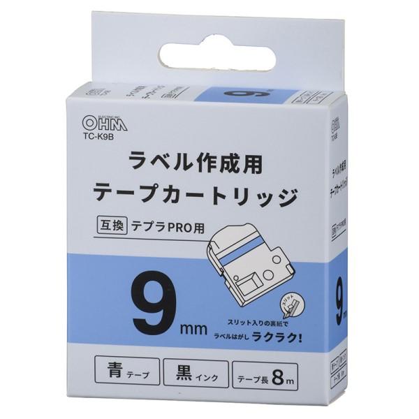 OHM テプラ互換ラベル 青テープ 黒文字 幅9mm TC-K9B