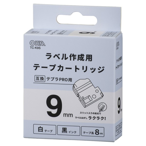 OHM テプラ互換ラベル 白テープ 黒文字 幅9mm TC-K9S
