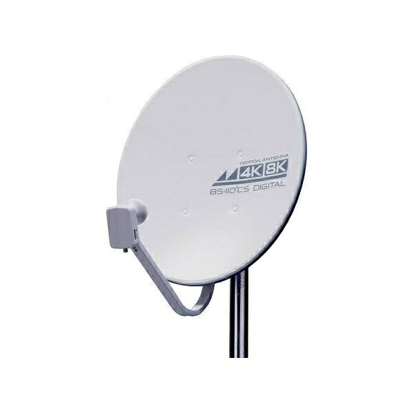 【送料無料】日本アンテナ 4K/8K対応 BS・110°CSアンテナ 60cm型 4.2kg アンテナ単体モデル 60SRL