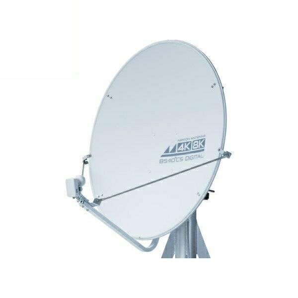 【送料無料】日本アンテナ 4K/8K対応 BS・110°CSアンテナ 90cm型 9.4kg アンテナ単体モデル 90SRL2