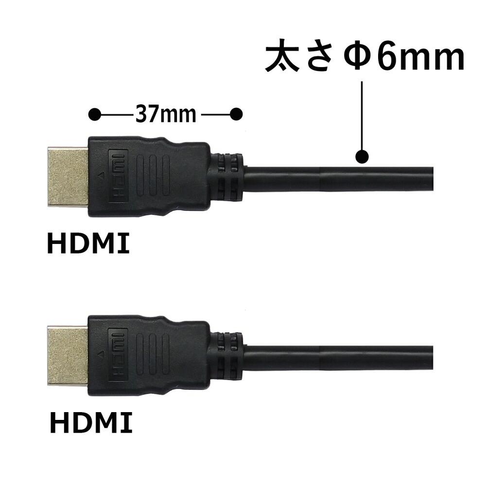 【メール便送料無料】3Aカンパニー HDMIケーブル 2m イーサネット/4K/3D/PS4/PS3/Nintendo Switch/クラシックミニファミコン対応 AVC-HDMI20 【返品保証】