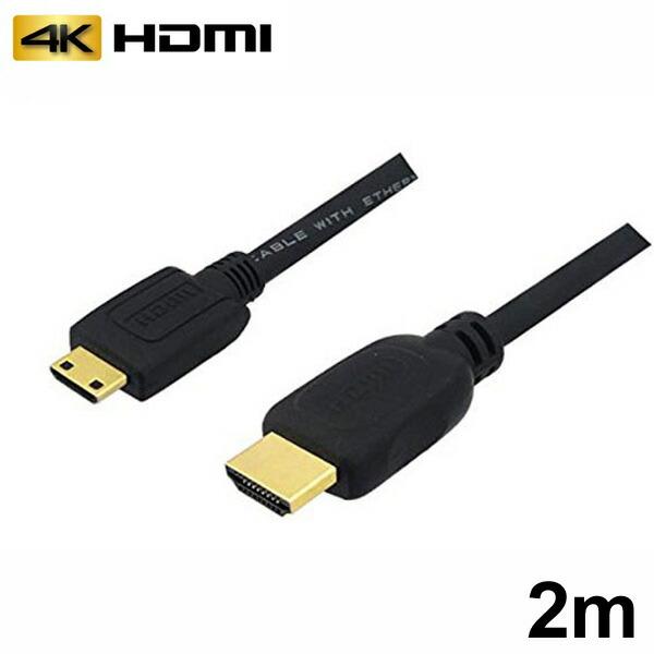 【ネコポス送料無料】3Aカンパニー ミニHDMIケーブル 2m 4K/3D対応 HDMI-miniHDMI変換ケーブル AVC-HDMI20MN 【返品保証】