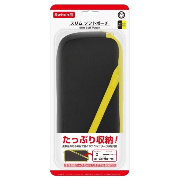 【送料無料】コロンバスサークル ニンテンドースイッチ用 スリムソフトポーチ ブラックイエロー CC-NSSSP-BY Nintendo Switch 収納ケース 周辺機器