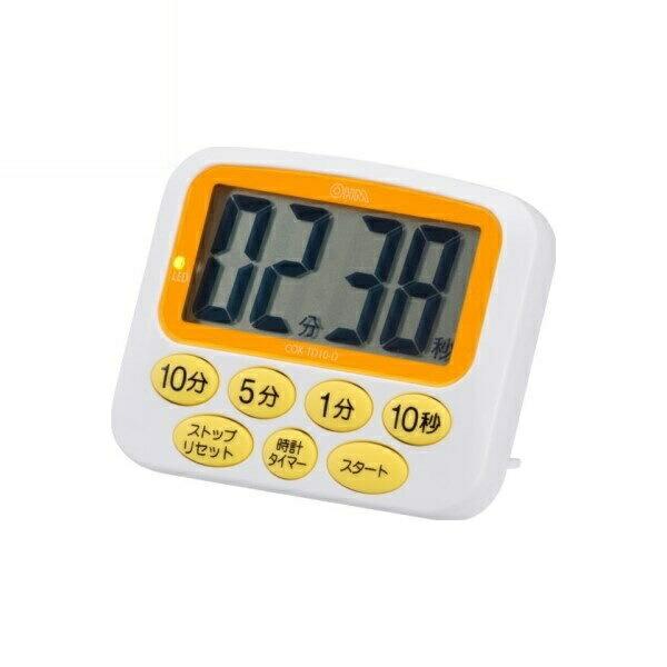 OHM デジタルタイマー オレンジ 時計機能付 COK-TD10-D