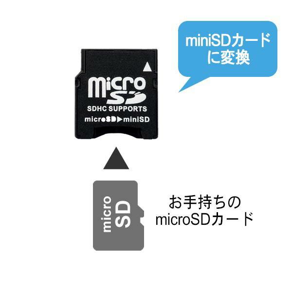 【メール便送料無料】microSD-miniSDカード変換アダプター 2~32GBまで対応 収納ケース付 マイクロSD-ミニSD変換アダプタ 3Aカンパニー MC-MNSD 【返品保証】 ※microSD別売