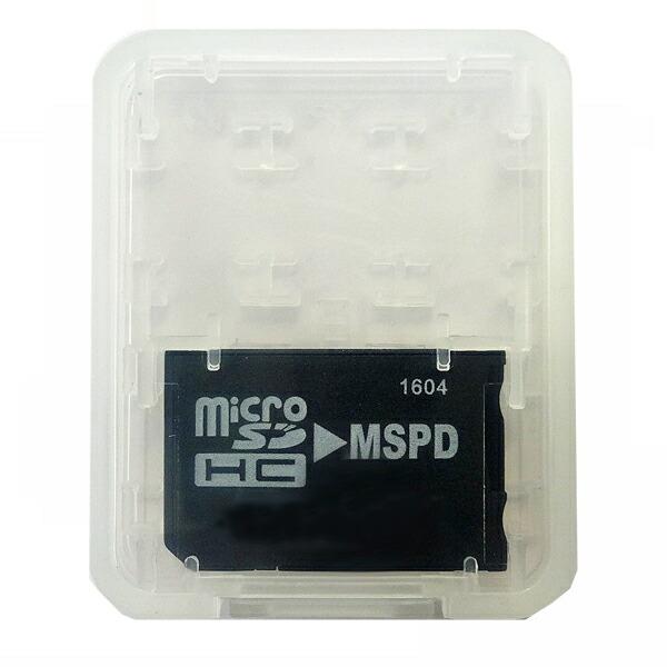 【メール便送料無料】3Aカンパニー マイクロSD-メモリースティックPro Duo変換アダプター ~32GB 収納ケース付 microSD-MSPD変換 PSP対応 MC-MSPD 【返品保証】