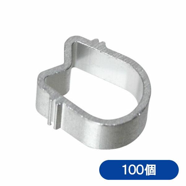 【メール便送料無料】F型接栓用 5C アルミリング 100個入り F型コネクタ用リング ソリッド SSN-SPRGAL5C-100P アンテナプラグ F型プラグ