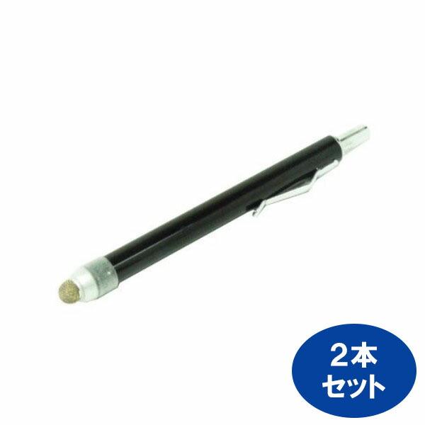 【メール便送料無料】ミヨシ ノック式 タッチペン ブラック 2本セット 導電繊維仕様 STP-01BK-2P iPhone XS・XS Max・XR・8対応