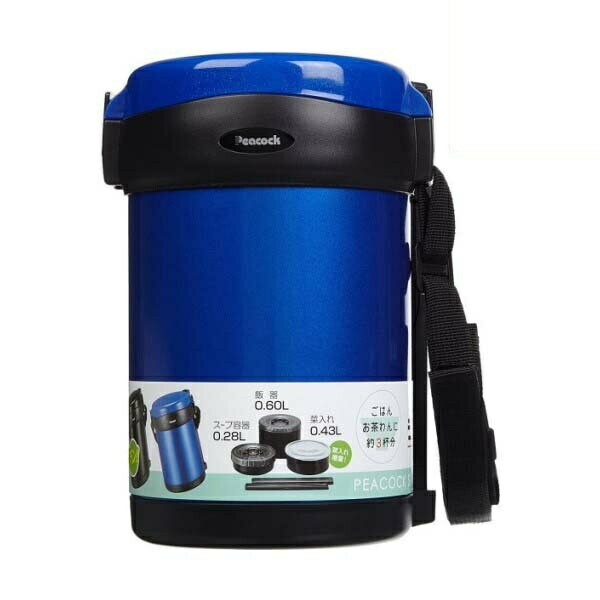 【送料無料】ピーコック ステンレスランチジャー ブルー 3段ジャー(ごはん 0.6L・おかず 0.43L・スープ 0.28L) ARL-18-A