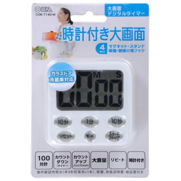 OHM 時計付き 大画面デジタルタイマー ホワイト COK-T140-W