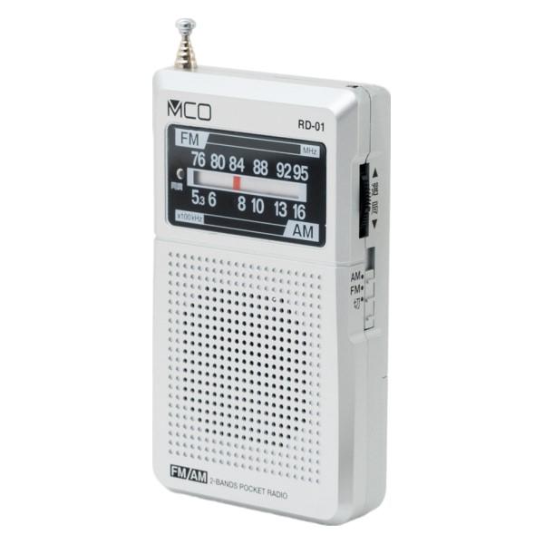 ミヨシ ワイドFM対応 ポケットラジオ シルバー RD-01/SL
