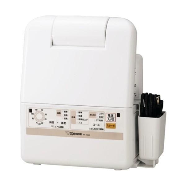 【送料無料】象印 ふとん乾燥機 スマートドライ マット&ホース不要 ホワイト RF-AC20-WA