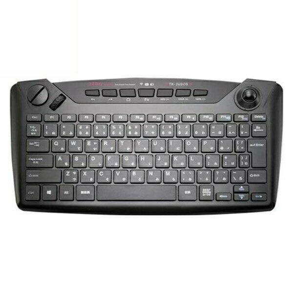 【送料無料】ミヨシ トラックボール内蔵 ワイヤレスキーボード 2.4GHz 光学式 ブラック TK-24G05/BK