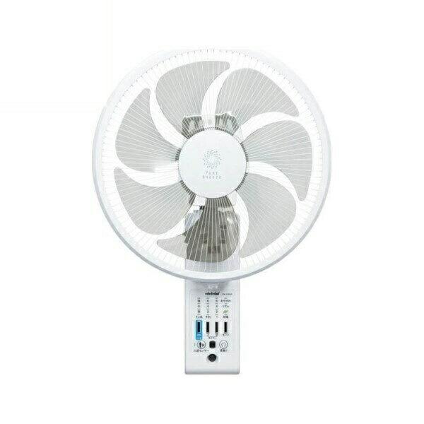 【送料無料】トヨトミ 人感センサー付 壁掛けリモコン扇風機 ホワイト FW-S30IR-W