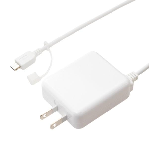 ミヨシ USB充電器 microUSBケーブル一体型 3.5m 2A出力対応 ホワイト 充電用ACアダプタ IPA-MC35WH