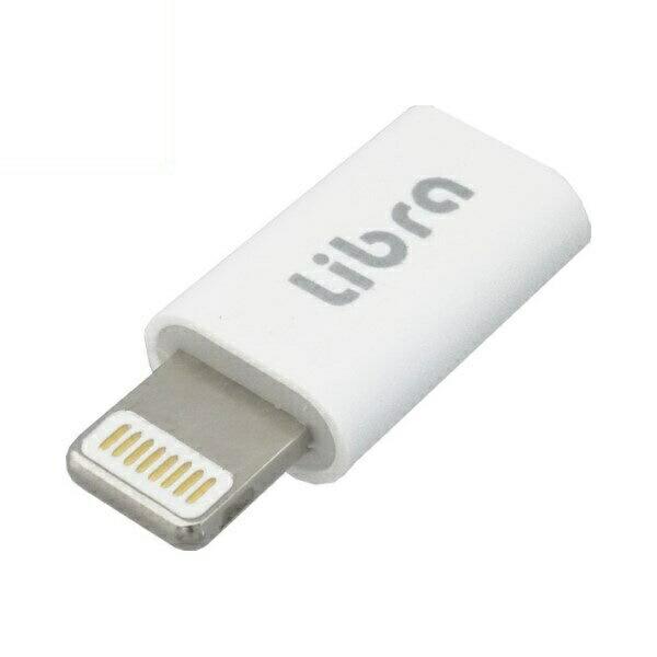 【メール便送料無料】microUSB(メス)-iOS(オス)変換アダプタ microUSBケーブルをiOSコネクタへ変換 Libra LBR-M2L