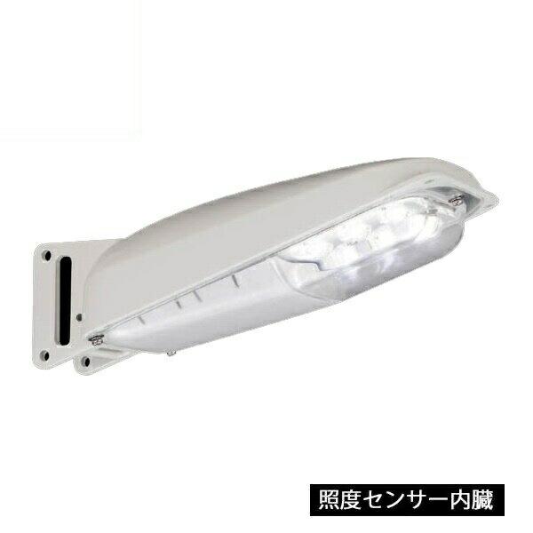 【送料無料】東芝 LED防犯灯 710lm 6.6W 昼白色 照度センサー付 耐塩形 10-6367 LEDK78928NP-LS1 センサーライト 防犯ライト